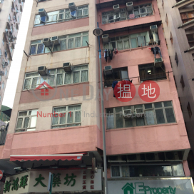 Tai Lok House,Tin Wan, Hong Kong Island