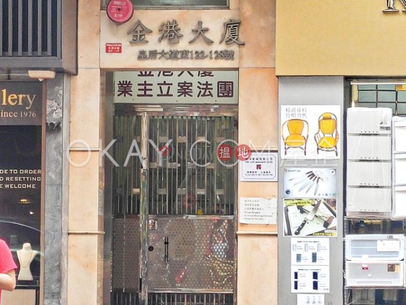 2房1廁,極高層金港大廈出售單位122-128皇后大道東 | 灣仔區香港出售-HK$ 850萬
