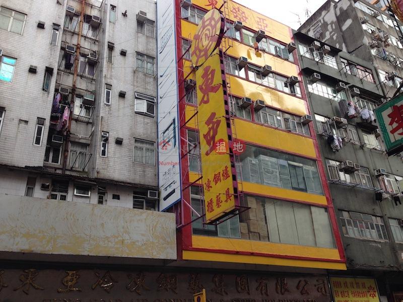 上海街294-296號 (294-296 Shanghai Street) 油麻地|搵地(OneDay)(2)
