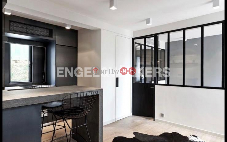 1 Bed Flat for Sale in Mid Levels West, 58-62 Caine Road | Western District, Hong Kong Sales, HK$ 7.6M