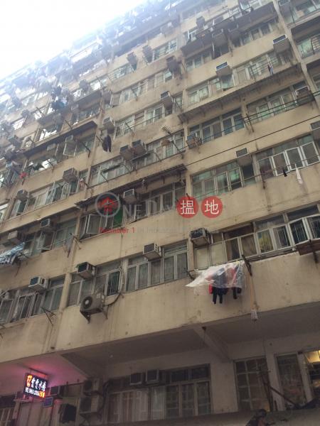 85號 大興大廈 (85 Tai Hing Building) 北角|搵地(OneDay)(1)