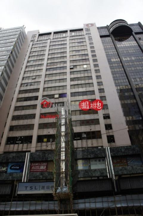 信和中心|油尖旺信和中心(Sino Centre)出租樓盤 (hingw-03562)_0