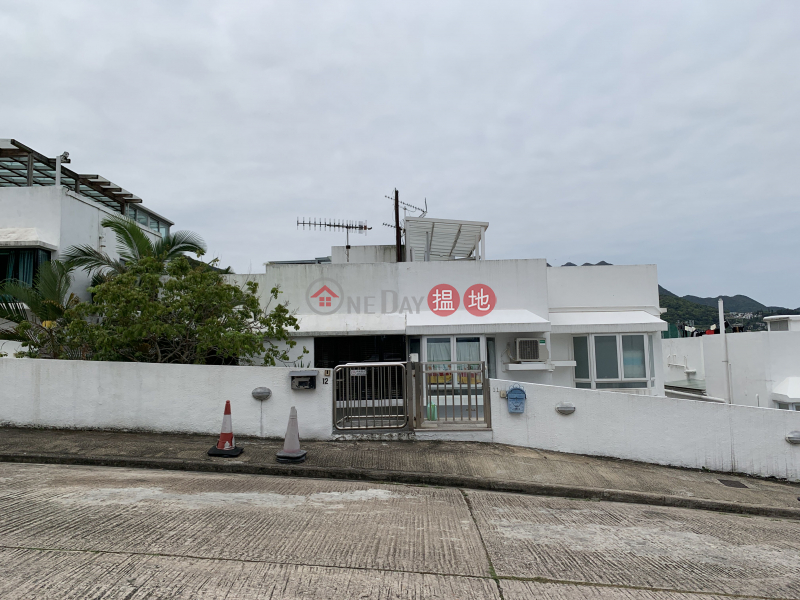 Ruby Chalet Block 12 (Ruby Chalet Block 12) Sai Kung|搵地(OneDay)(1)
