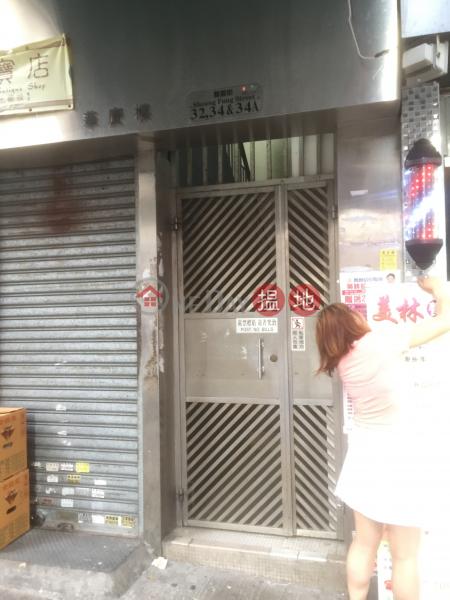Wah Hing House (Wah Hing House) Tsz Wan Shan|搵地(OneDay)(3)