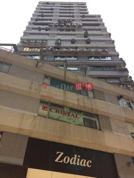 Amber Commercial Building (Amber Commercial Building) Wan Chai|搵地(OneDay)(2)