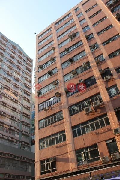 Kaming Factory Building (Kaming Factory Building) Cheung Sha Wan|搵地(OneDay)(4)