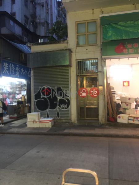寧波街27號 (27 Ning Po Street) 佐敦|搵地(OneDay)(1)