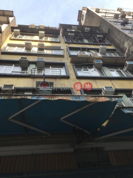 KAI FAT HOUSE (KAI FAT HOUSE) Kowloon City|搵地(OneDay)(3)