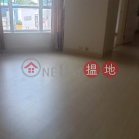 Nice View|Kowloon CityWhampoa Garden Phase 5 Oak Mansions(Whampoa Garden Phase 5 Oak Mansions)Rental Listings (62332-6906497381)_0