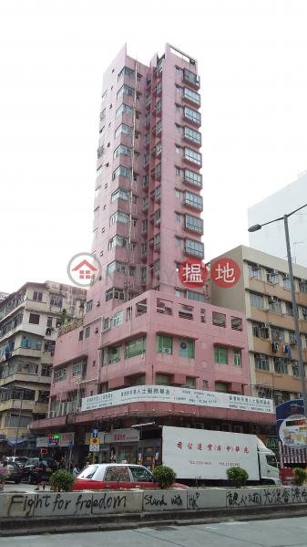 Joywise Mansion (Joywise Mansion) Sham Shui Po|搵地(OneDay)(2)