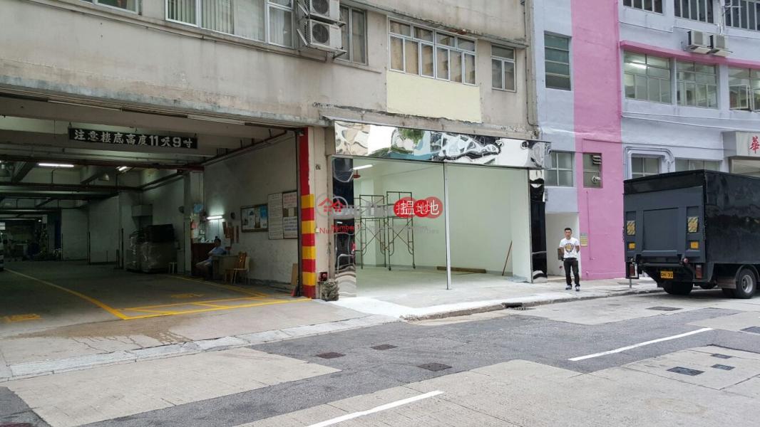 Sun Fung Industrial Building Very High | Industrial | Sales Listings, HK$ 16.8M