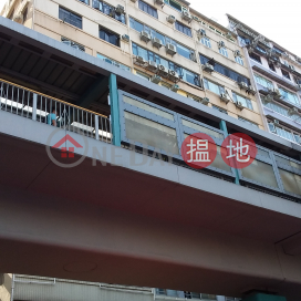 Cheng Wah Mansion,Mong Kok, Kowloon