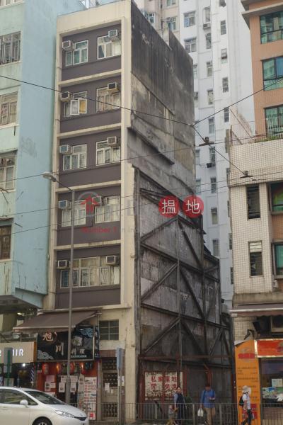 筲箕灣道80號 (80 Shau Kei Wan Road) 西灣河|搵地(OneDay)(3)