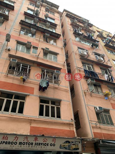 5 LUN CHEUNG STREET (5 LUN CHEUNG STREET) To Kwa Wan 搵地(OneDay)(1)