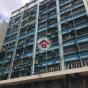 Ping Fai Industrial Building (Ping Fai Industrial Building) Cheung Sha WanUn Chau Street312-314號 - 搵地(OneDay)(3)