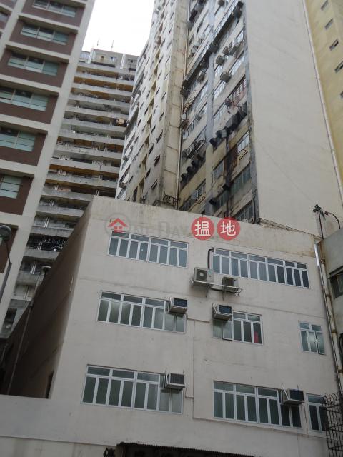 盛德工業大廈 南區盛德工業大廈(Sing Teck Industrial Building)出售樓盤 (WST0126)_0