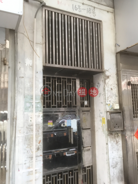 翠鳳街16號 (16 Tsui Fung Street) 慈雲山|搵地(OneDay)(2)