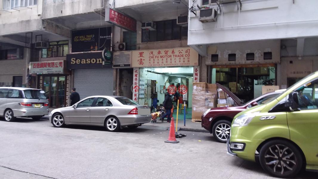 67 SA PO ROAD (67 SA PO ROAD) Kowloon City|搵地(OneDay)(5)