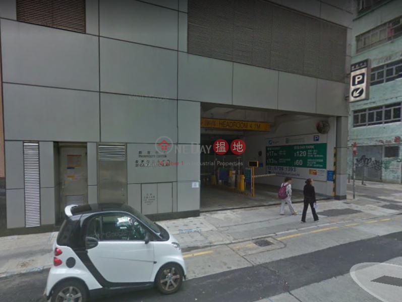 Property Search Hong Kong | OneDay | Industrial | Rental Listings PROSPERITY CTR