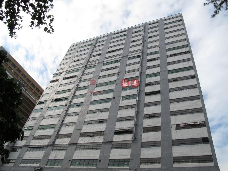 葵灣工業大廈 (Kwai Wan Industrial Building) 葵芳|搵地(OneDay)(3)