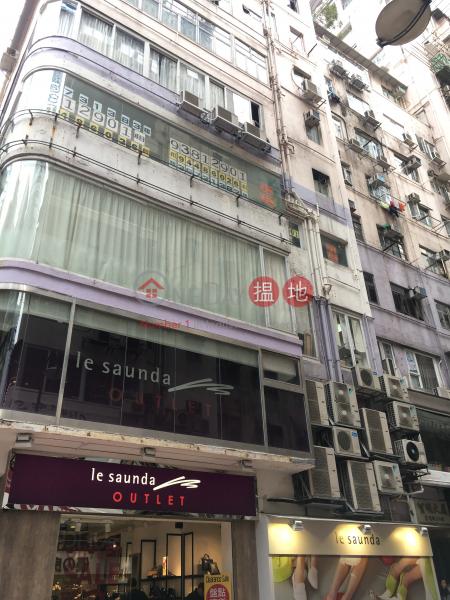 寶明大廈 (Po Ming Building) 銅鑼灣|搵地(OneDay)(5)