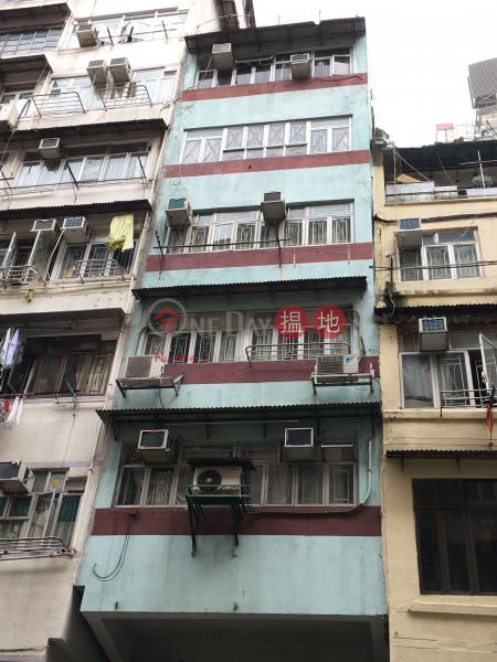 54 Larch Street (54 Larch Street) Tai Kok Tsui|搵地(OneDay)(1)