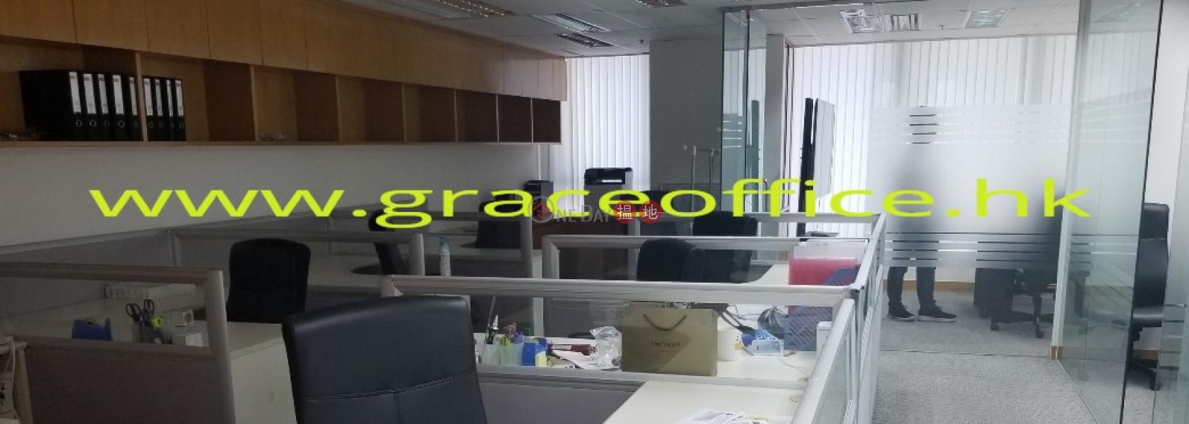 HK$ 33M Emperor Group Centre, Wan Chai District Wan Chai-Emperor Group Centre