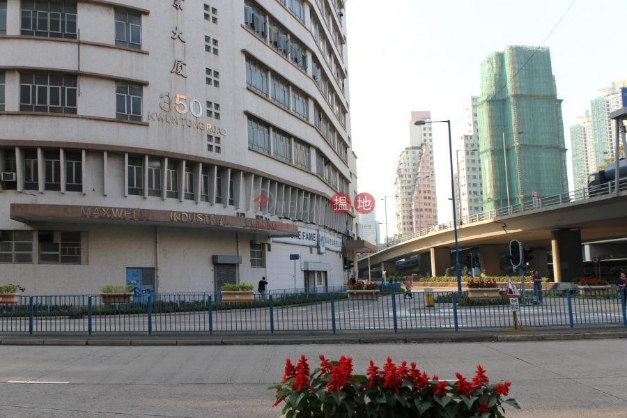 麥士威工業大廈 (Maxwell Industrial Building) 觀塘|搵地(OneDay)(5)