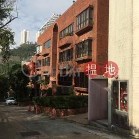 Chung Shan Lodge|鐘山小築