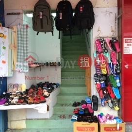 San Hong Street 66,Sheung Shui, New Territories