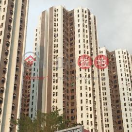 綠楊新邨 G座,荃灣東, 新界