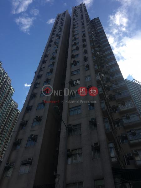 海盛大廈 (Hoi Shing Building) 屯門|搵地(OneDay)(1)