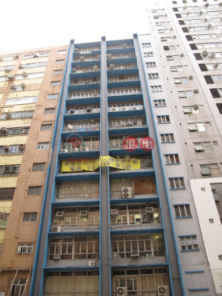 越聯工廠大廈 (Viet Luen Factory Building) 觀塘|搵地(OneDay)(4)