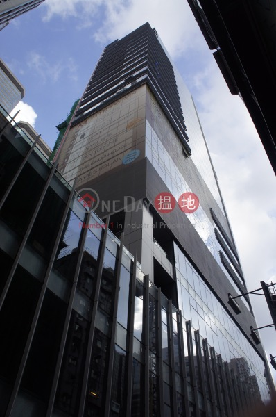 金朝陽中心二期 (Soundwill Plaza II Midtown) 銅鑼灣|搵地(OneDay)(2)