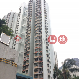 Wang Lai House, Wang Tau Hom Estate|橫頭磡邨宏禮樓