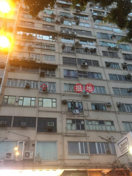 Block A Burlington House (Block A Burlington House) Tsim Sha Tsui|搵地(OneDay)(1)