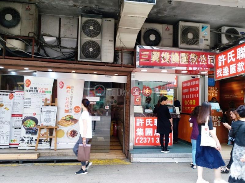 HK$ 5,200萬億利工業中心|長沙灣-極旺向長沙灣道大地舖放售1分鐘到地鐵