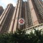 愉景新城1期2座 (Discovery Park Phase 1 Block 2) 荃灣青山公路荃灣段398號|- 搵地(OneDay)(1)