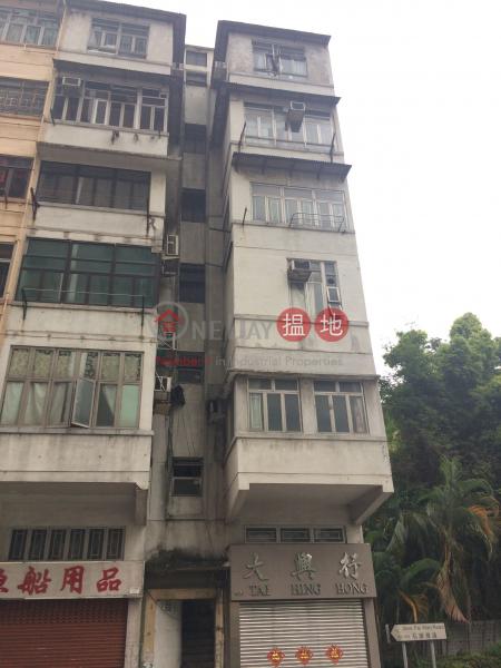 103 Shek Pai Wan Road (103 Shek Pai Wan Road) Aberdeen|搵地(OneDay)(1)