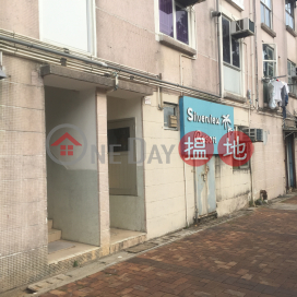 Property on Mui Wo Rural Committee Road|梅窩鄉事會路村屋