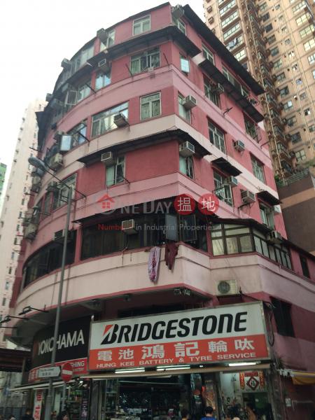 1-3 Yue Ko Street (1-3 Yue Ko Street) Tin Wan|搵地(OneDay)(2)