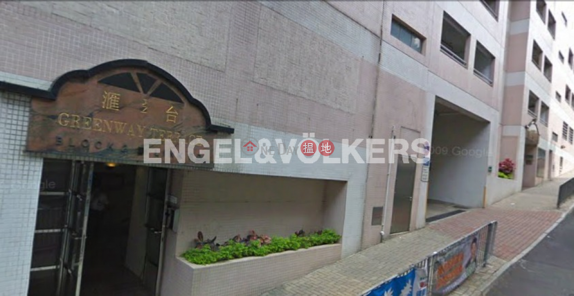 Greenway Terrace Please Select | Residential | Sales Listings | HK$ 15.6M