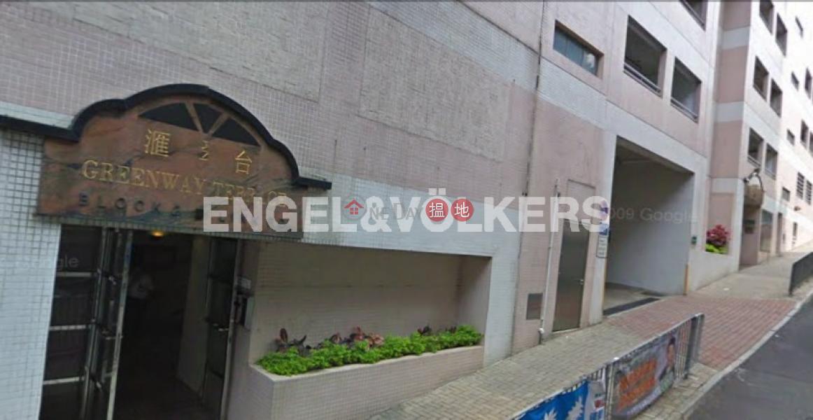 匯翠台請選擇住宅|出售樓盤|HK$ 1,560萬