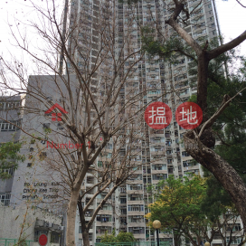 Yiu Chung House Yiu On Estate|耀安邨耀頌樓