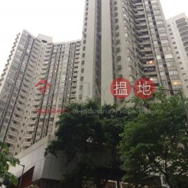 Mei Kwong Court ( Block P ) Aberdeen Centre,Aberdeen, Hong Kong Island