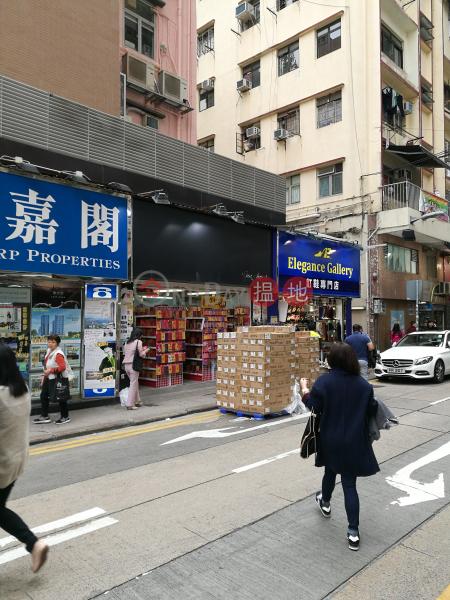 Testing121 33 Wai Yip Street | Kwun Tong District, Hong Kong Rental HK$ 50,000/ month