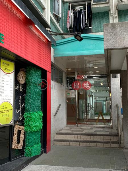 沙田第一城12座 (Block 12 Site 1 City One Shatin) 沙田|搵地(OneDay)(1)
