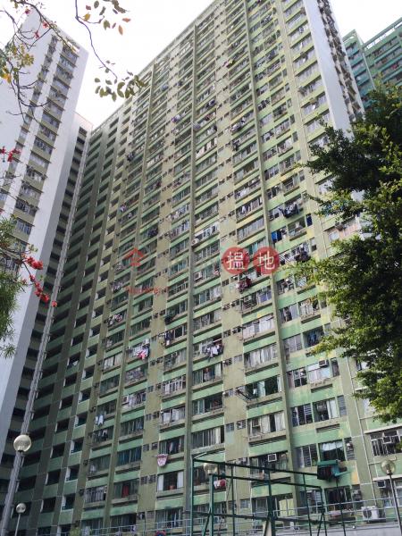 Mei Lam Estate Mei Fung House (Mei Lam Estate Mei Fung House) Tai Wai|搵地(OneDay)(1)