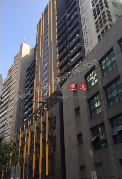 HK$ 51,546/ 月|創協坊|南區|創協坊
