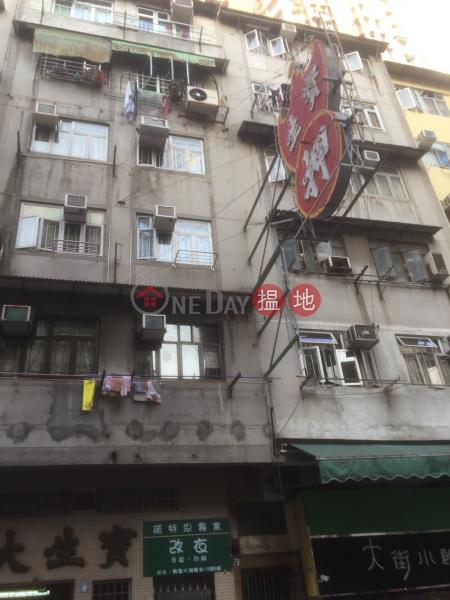銀鳳樓 (Ngan Fung House) 慈雲山|搵地(OneDay)(2)